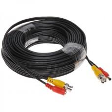 cablu supraveghere sertizat 10 m