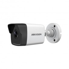 Camera IP 2.0MP, lentila 2.8mm, IR 30m - HIKVISION   DS-2CD1023G0-I-2.8mm