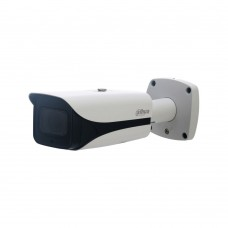 Camera bullet IP Dahua IPC-HFW5231E-ZE 2MP Starlight, 2.7-13.5mm, smart IR 50m, IP67, IK10, card microSD, ePoE, functii IVS, WDR 120dB
