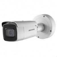 Camera IP 4.0MP, lentila 2.8-12mm, IR 50m,  HIKVISION DS-2CD2645FWDIZS12