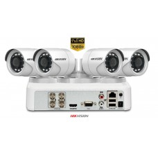 Sistem supraveghere video HIKVISION 4 camere Full HD 1080P,2MP, IR 20M