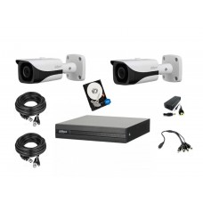 Kit supraveghere DAHUA 2 camere FullHD,1080P,IR 40M, HDD 250 GB