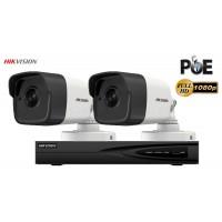 Sistem supraveghere video Hikvision 2 camere IP de exterior,2MP Full HD 1080p,IR 30m