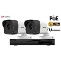 Sistem supraveghere video Hikvision 2 camere IP de exterior,2MP Full HD 1080P,Microfon incorporat,IR 30m