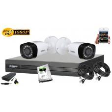 Kit supraveghere DAHUA 2 camere 1080P, IR20, HDD 500GB