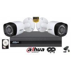 Kit complet supraveghere Dahua 2 camere, 2MP Full HD 1080P, IR 20m