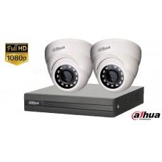Sistem supraveghere video Dahua2 camere FullHD, IR 30M