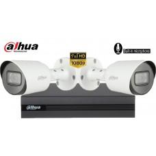 Sistem supraveghere Dahua2 camere Microfon Incorporat,2MP Full HD 1080P, IR 30m