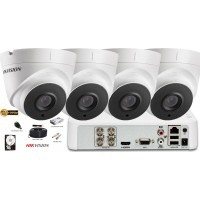 Kit complet supraveghere Hikvision 4 camere de interior Ultra Low-Light 2MP Full HD  1080p, IR 60m
