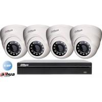 Sistem supraveghere video Dahua 4camere 4MP(2K), IR 30M