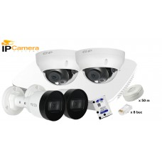 Kit supraveghere video IP DAHUA 4 camere 4 MPX, IR 30, HDD 2 TB