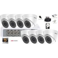 Kit complet supraveghere video 8 camere de interior 5MP(2K+), IR 20M