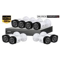 Sistem supraveghere Dahua 8 camere 1080P, IR 20