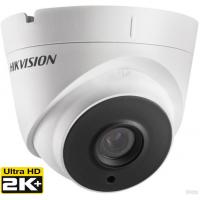 Camera Hibrid 4 in 1 - 5MP, lentila 2.8mm, IR 40m - HIKVISION DS-2CE56H0T-IT3F-2.8mm