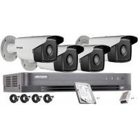 Kit complet  supraveghere video Hikvision 4 camere 5MP(2K+), IR 40M